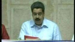 委内瑞拉总统查韦斯的身体状况恶化