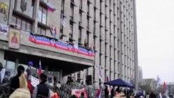 基輔:佔領政府建築的親俄人員星期五必須投降