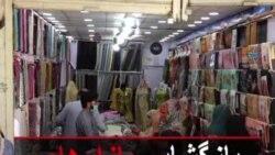 بازگشایی بازارهای پاکستان بعد از دو ماه و در آستانه عید فطر
