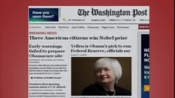 美国五大报头条新闻(2013年10月9日)