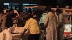 巴基斯坦港口城市卡拉奇手榴彈襲擊