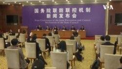 中國新增病例降至100以下 (粵語)
