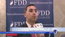 ریچارد گلدبرگ: بستن تنگه هرمز به نفع رژیم ایران نیست