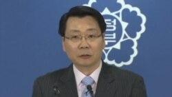 南韓提議與北韓談判陷入停頓的工業區