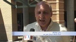 رامین جهانبگلو: همایش ایرانپژوهی درک بهتری به نسل آینده ایرانیان خارج از کشور می دهد