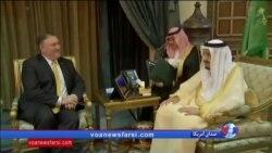 وزیر خارجه آمریکا خواستار تحریم های جهانی علیه برنامه موشکی ایران شد