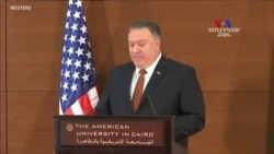 ՝՝ԱՄՆ-ը Մերձավոր Արեւելքում ավելի գործուն դեր կստանձնի՛՛. ԱՄՆ-ի պետքարտուղար