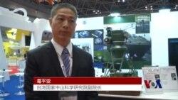 多国军火商亮相日本航空展