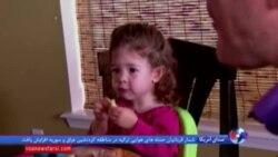 از غذای مورد علاقه فرزندان برای تنبیه و تشویق او استفاده نکنید؛ موجب پرخوری می شود