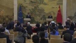中国欧盟加深投资合作