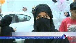 نخستین بنگاه فروش ماشین برای زنان در عربستان بعد از کسب حق رانندگی