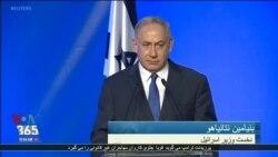 نتانیاهو به قتل جمال خاشقجی چه واکنشی نشان داد