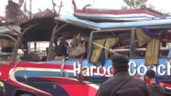 پشاور میں سرکاری ملازمین کی بس میں دھماکا