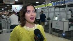 Українські компанії зацікавили інвесторів на виставці CES в Лас-Вегасі. Відео