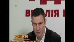 烏克蘭對前總統亞努科維奇發佈逮捕令