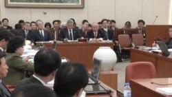 韓國﹕ 朝鮮核試將重大威脅地區安全