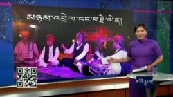 Cyber Tibet Apr 28, 2017