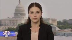 საქართველო და ამერიკის სანქციები რუსეთს