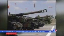 جایگاه نظامی ترکیه و روسیه در خاورمیانه