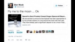 SpaceX Moon Mission