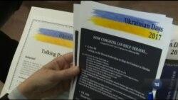 """Як проходять """"Українські дні"""" у Конгресі США. Відео"""