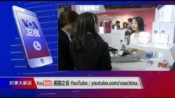 时事大家谈: 微信加剧社会撕裂,5G对中共是福是祸?