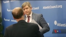 Данилюк в Вашингтоні: Київ та МВФ просунулися в переговорах щодо нової формули ціни на газ в Україні. Відео
