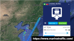 선박 추적 사이트 '마린 트래픽'을 통해 확인한 북한 선박의 운항 기록. 북한과 중국 사이의 항로를 오간 것이 명확히 확인되고 있다.