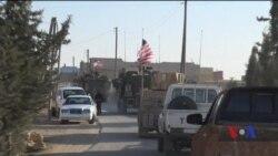 США виводять свої війська із Сирії. Відео