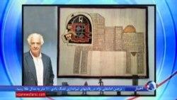 برگزاری نمایشگاه شیرهای ایران در گرو نتیجه انتخابات ریاست جمهوری