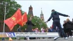 რუსეთში კომუნისტური პარტიის განახლების მცდელობა