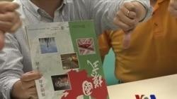 国民教育是洗脑?香港多人论是非
