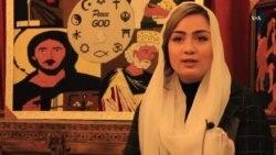 نمایشگاه آثار دستی زنان افغان به هدف ترویج صلح