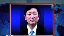 VOA 连线:薄案开审北京专家分析