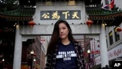 香港留美學生許穎婷