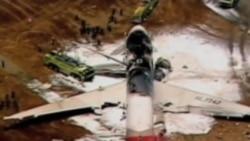 韓亞客機失事兩中國女學生遇難