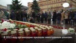 Как живут российские НКО, признанные «иностранными агентами»?