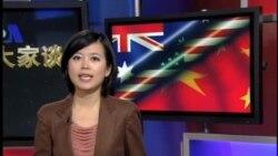 澳大利亚外长为美澳同盟辩护