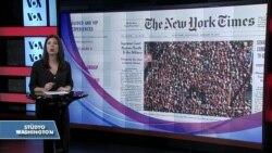 23 Ocak Amerikan Basınından Özetler