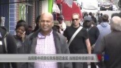 当局集中调查伦敦东部巴金区 当地恐怖情绪弥漫