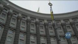 Яку роль відіграє МВФ у антикорупційних боях в Україні? Дискусія експертів у Вашингтоні. Відео