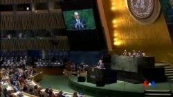 2014-09-30 美國之音視頻新聞: 伊朗指責內塔尼亞胡將伊朗同激進組織相提並論