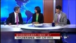 VOA卫视(2015年5月28日 第二小时节目)