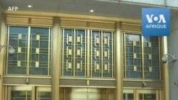 Images du tribunal de New York où Ghislaine Maxwell doit apparaître en téléconférence