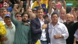 Санкции против Мадуро