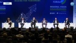Ege Ekonomik Forumu: Yarın İçin Hayal Et