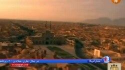 اصرار سپاه بر دفن «شهدای گمنام» در یزد؛ مخالفت مردم و میراث فرهنگی