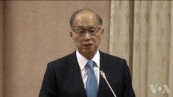 台湾外交部:期待与川普新政府讨论双边关系