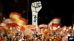 Lübnan'da Başbakan Hariri'nin istifası da protestoları sona erdirmeye yetmedi