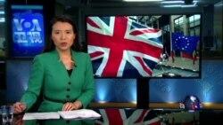 VOA连线:英国脱欧成真,各界反响如何